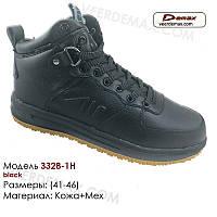 Зимние мужские кроссовки Demax размеры 41-46