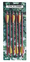 Стрелы для арбалета,  6 штук из алюминия