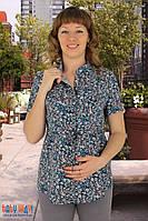 Блуза для беременных в цветочек(синий)