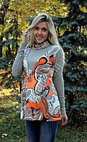 Блузка для беременных и кормящих Мамочка
