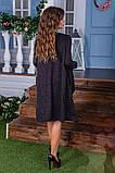 Утепленное платье двойка  / ангора с начесом / Украина 6-908, фото 9
