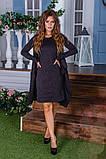 Утепленное платье двойка  / ангора с начесом / Украина 6-908, фото 3