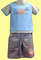 """Комплект для мальчика """"Якорь"""":голубая футболка и шортики"""