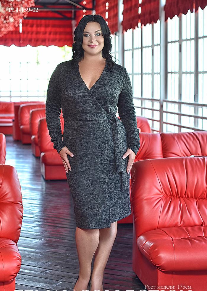 / Размер 52,54,56,58 / Женское стильное трикотажное платье с полочками на запах