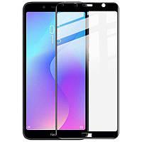 Защитное стекло 10D (full glue) (без упаковки) для Xiaomi Redmi 7A