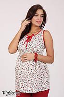Блуза для беременных и кормящих мам Liddy