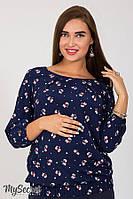 Изысканная блузка для беременных Joanne