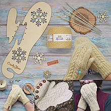 Набор для вязания варежек