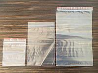 Пакет с замком Zip-lock 350х450