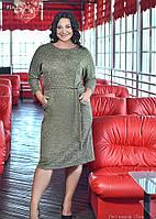 / Размер 46,48,50,52 / Женское стильное трикотажное платье на каждый день