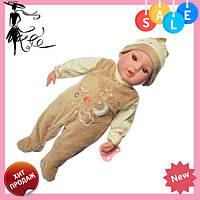 Пупс игрушечный в бежевой одежде M 3859 UA LIMO TOY мягконабивной, музыкально-звуковой | детская кукла 4 вида