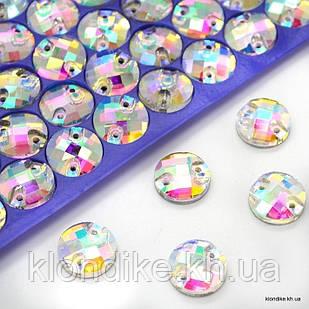 """Стразы пришивные """"Круглые"""", стеклянные, 8 мм, Цвет: AB Хамелеон (5 шт.)"""
