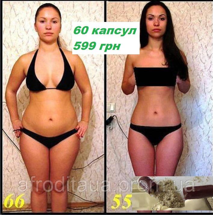 Капсулы для похудения бордовые 60 шт Б-и-л-а-й-т