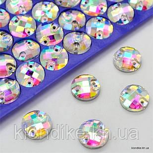 """Стразы пришивные """"Круглые"""", стеклянные, 10 мм, Цвет: AB Хамелеон (5 шт.)"""