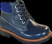 Детские ортопедические ботинки 06-591 р.31-40, фото 1