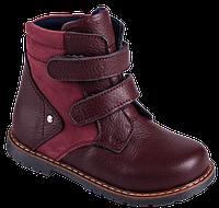 Детские ортопедические ботинки 06-539 р. 21-30, фото 1