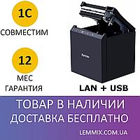 Принтер чеков 80 мм с автообрезкой Xprinter XP-R330HLAN+USB, фото 1
