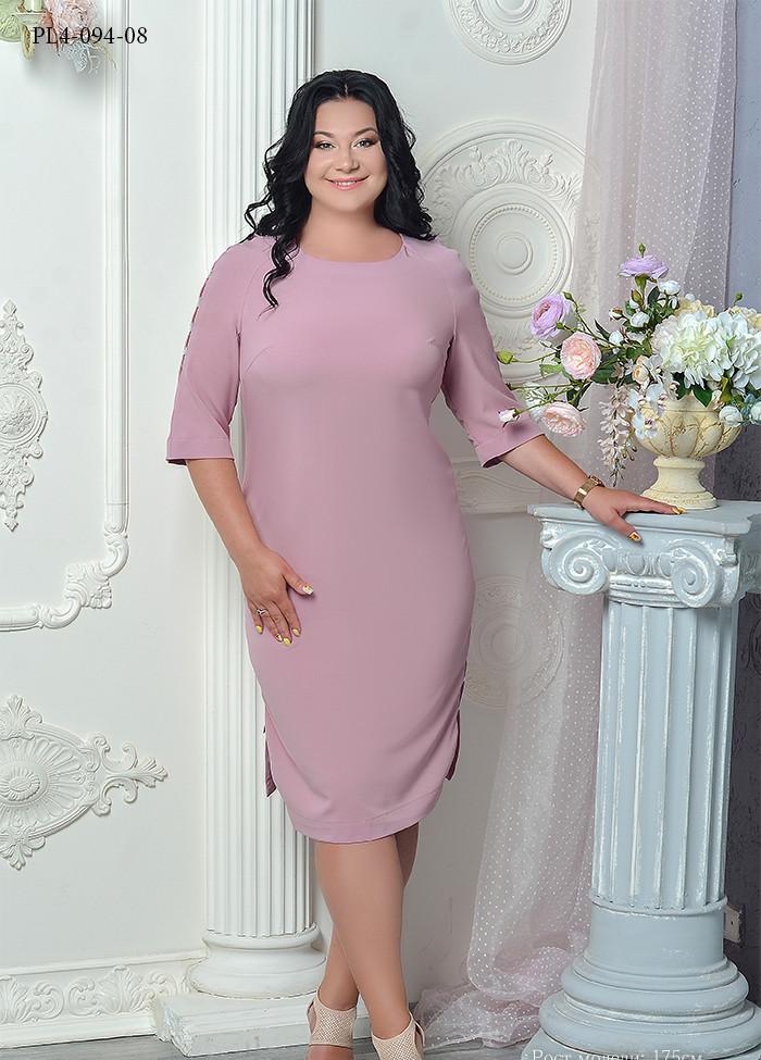 / Размер 48,50,52,54,56,58 / Женское приталенное платье больших размеров