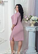 / Размер 48,50,52,54,56,58 / Женское приталенное платье больших размеров, фото 2
