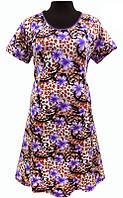 Летнее платье больших размеров. Трикотажное женское платье. Платье летнее женское.