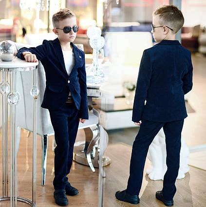 """Детский стильный костюм для мальчика 610 """"Двойка Классика Вельвет Синий"""""""