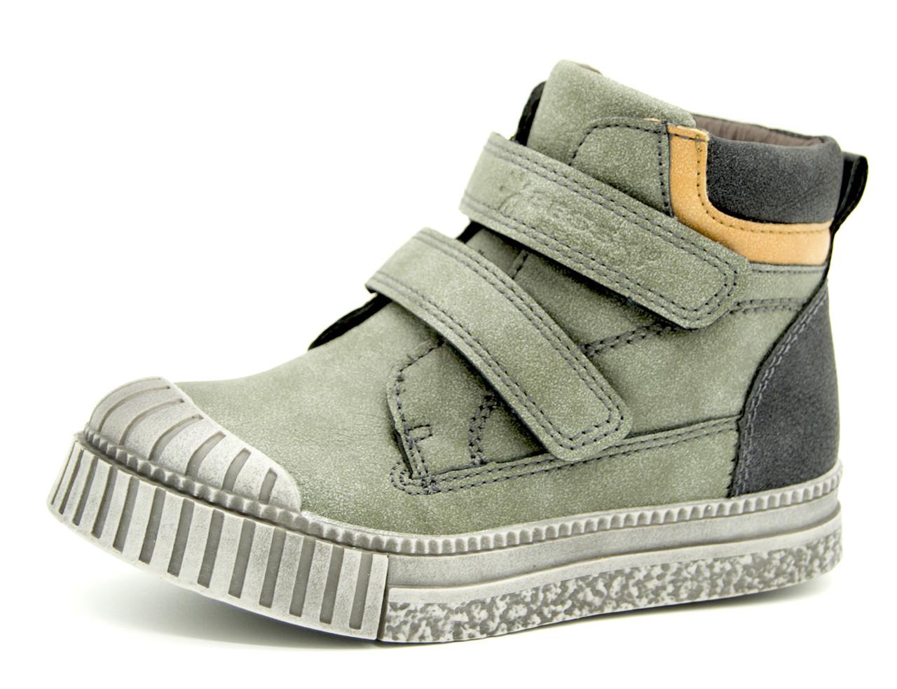 Демисезонные ботинки для мальчика Хаки