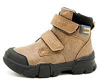 Ботинки для мальчика Темно-коричневые Размеры: 25