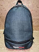 Городской рюкзак в стиле Tommy Hilfiger Серый