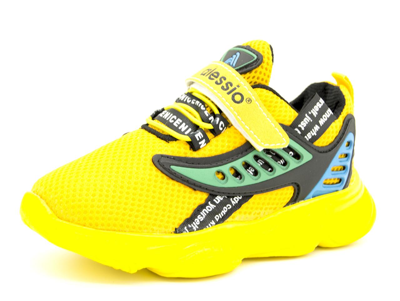 Кроссовки для мальчика Турция Желтые