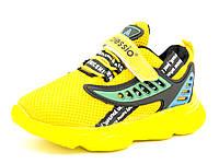 Кроссовки для мальчика Турция Желтые Размеры: 31,34,35