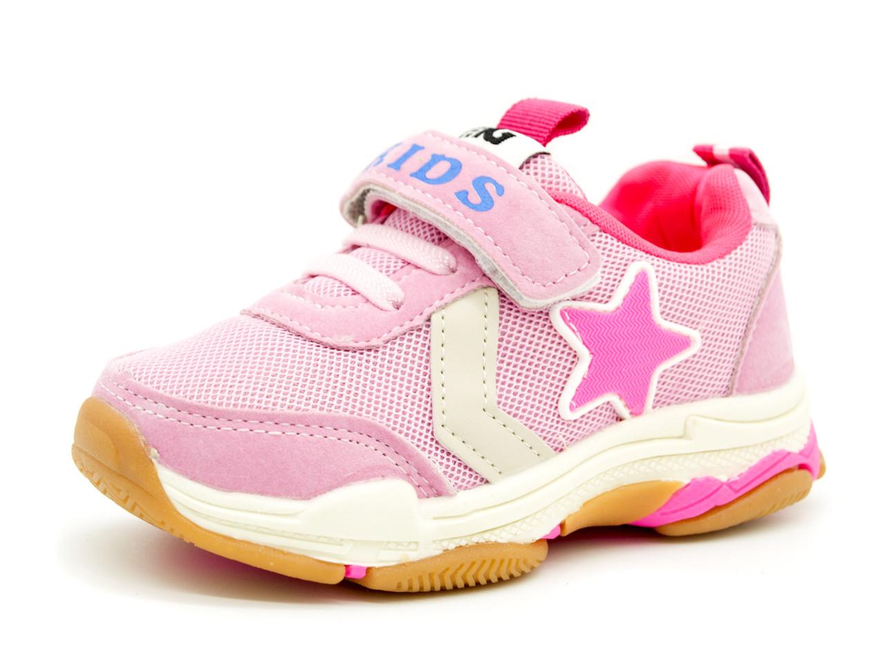 Кроссовки для девочки Розовые