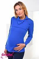 Гольф для беременных и кормящих мам