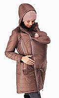 Зимняя слингокуртка для беременных 3в1 Капучино