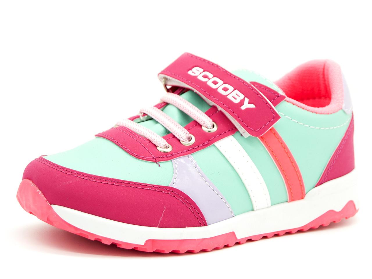 Кроссовки для девочки Разноцветные Размеры 32 (20,5 см), 34 (21,5 см)