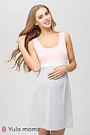 Ночная сорочка для беременных и кормящих Sela (серый + розовый)