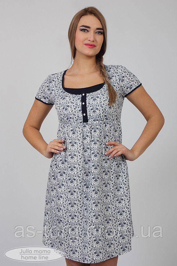 Ночная сорочка Nikole