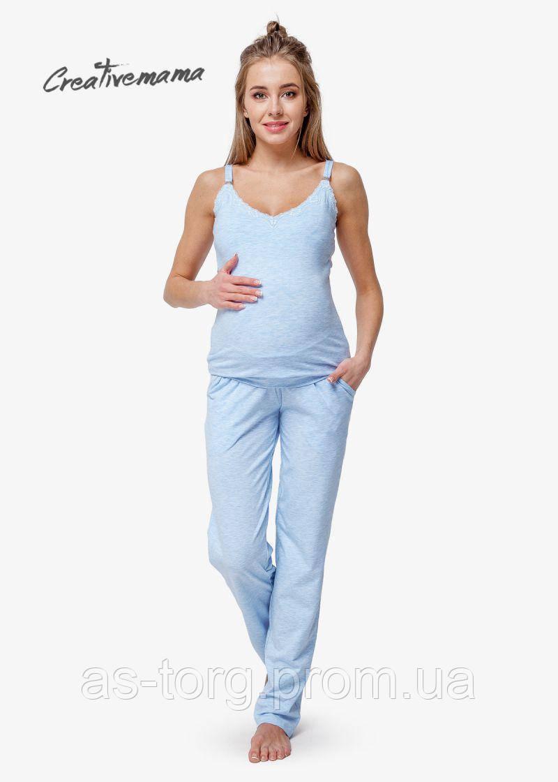 Пижама для беременных и кормящих мам Blue Coton
