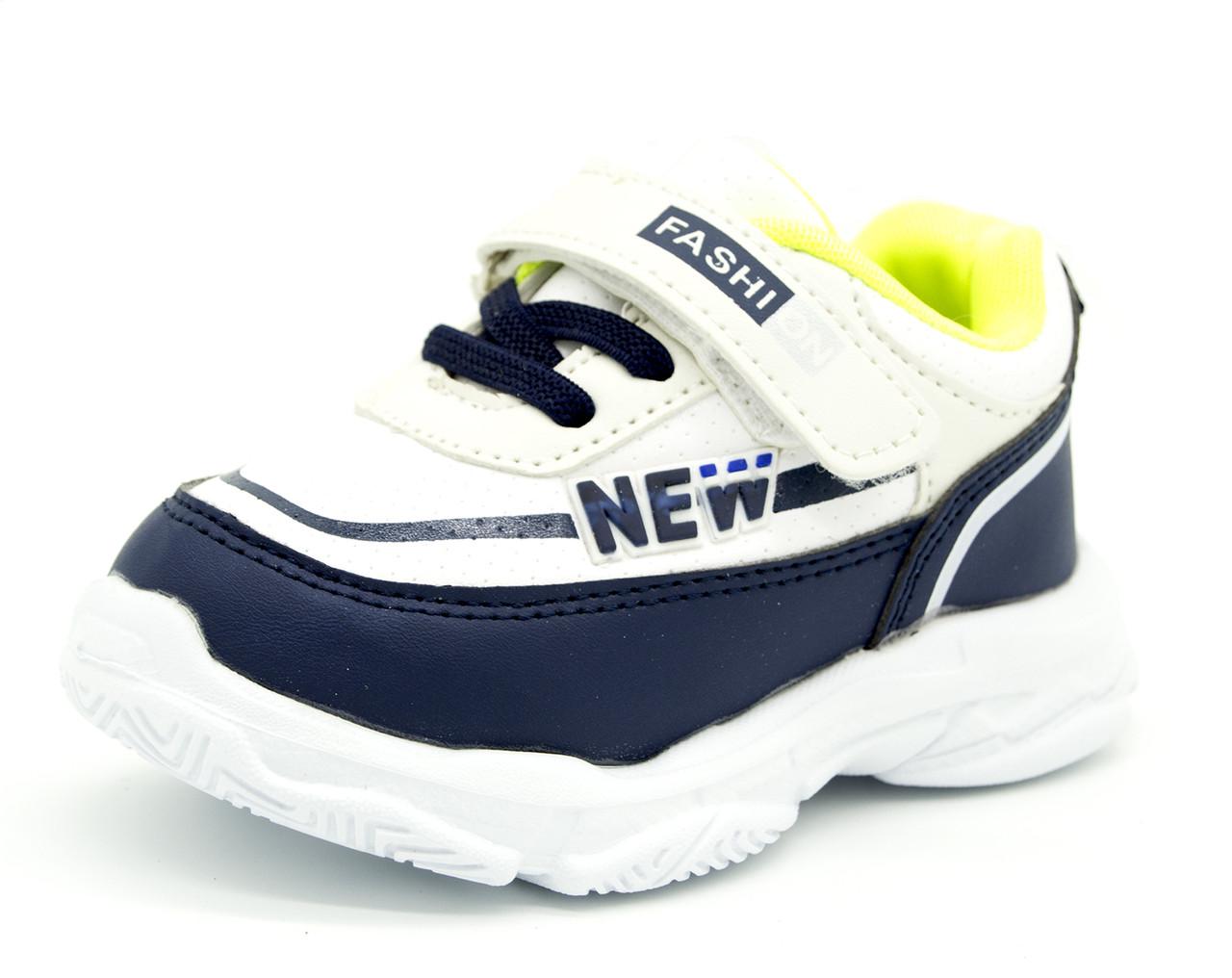 Кроссовки для мальчика Бело-черные Размеры: 24