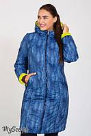 Двухстороннее пальто для беременных Kristin print + теплые колготки в подарок!