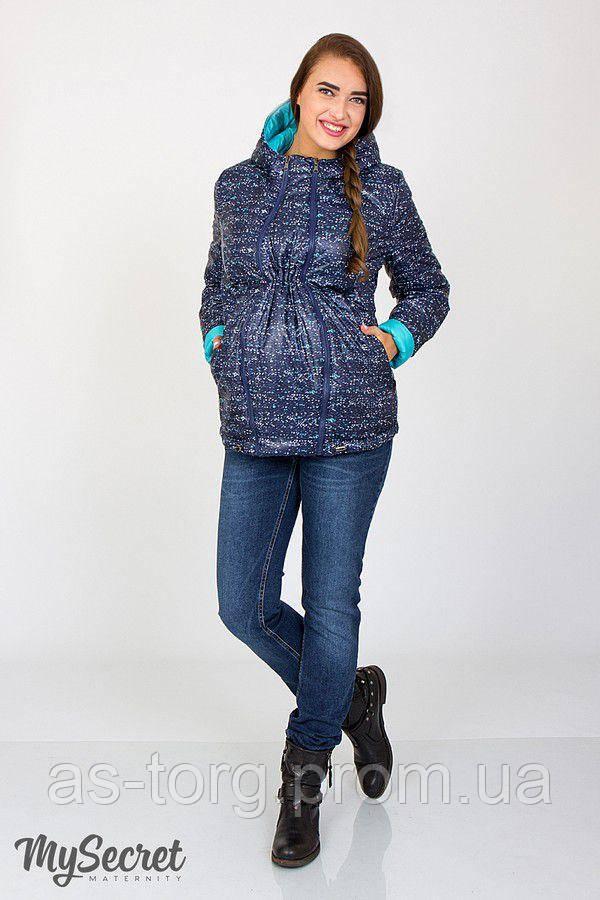 Демисезонная куртка для беременных Floyd + колготы для беременных 40den в ПОДАРОК!!!