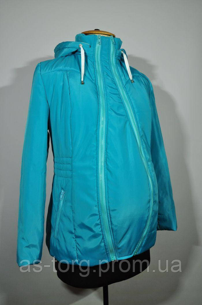 Куртка 2 в 1 (в период беременности, обычная курточка) + колготки 40 ден в подарок!!!