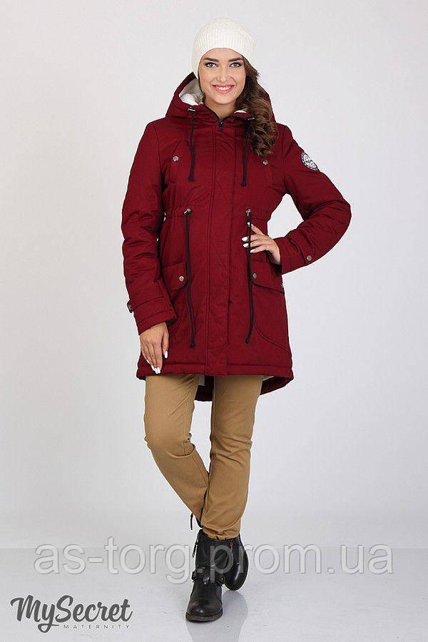 Куртка для беременных Inira (бордо)