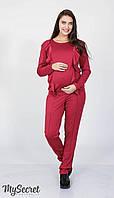 Костюм для беременных и кормящих мам Shaia