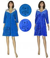 Халат велюровый на молнии для кормящих мам 18044 Simple Cat Bright Blue