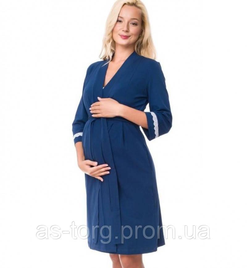 Халат для беременных и кормящих мам 2153