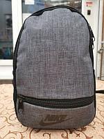 Городской рюкзак в стиле Nike Серый