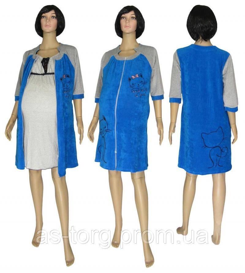 Комплект с велюровым халатом для беременных и кормящих 18047 03278-2 DreamViol Бирюза