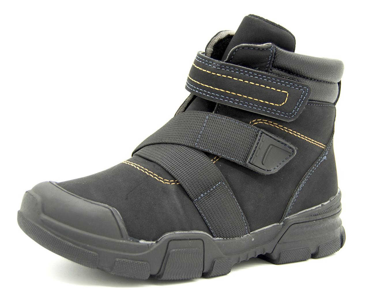 Ботинки для мальчика Черные