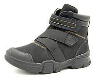 Ботинки для мальчика Черные Размеры: 35