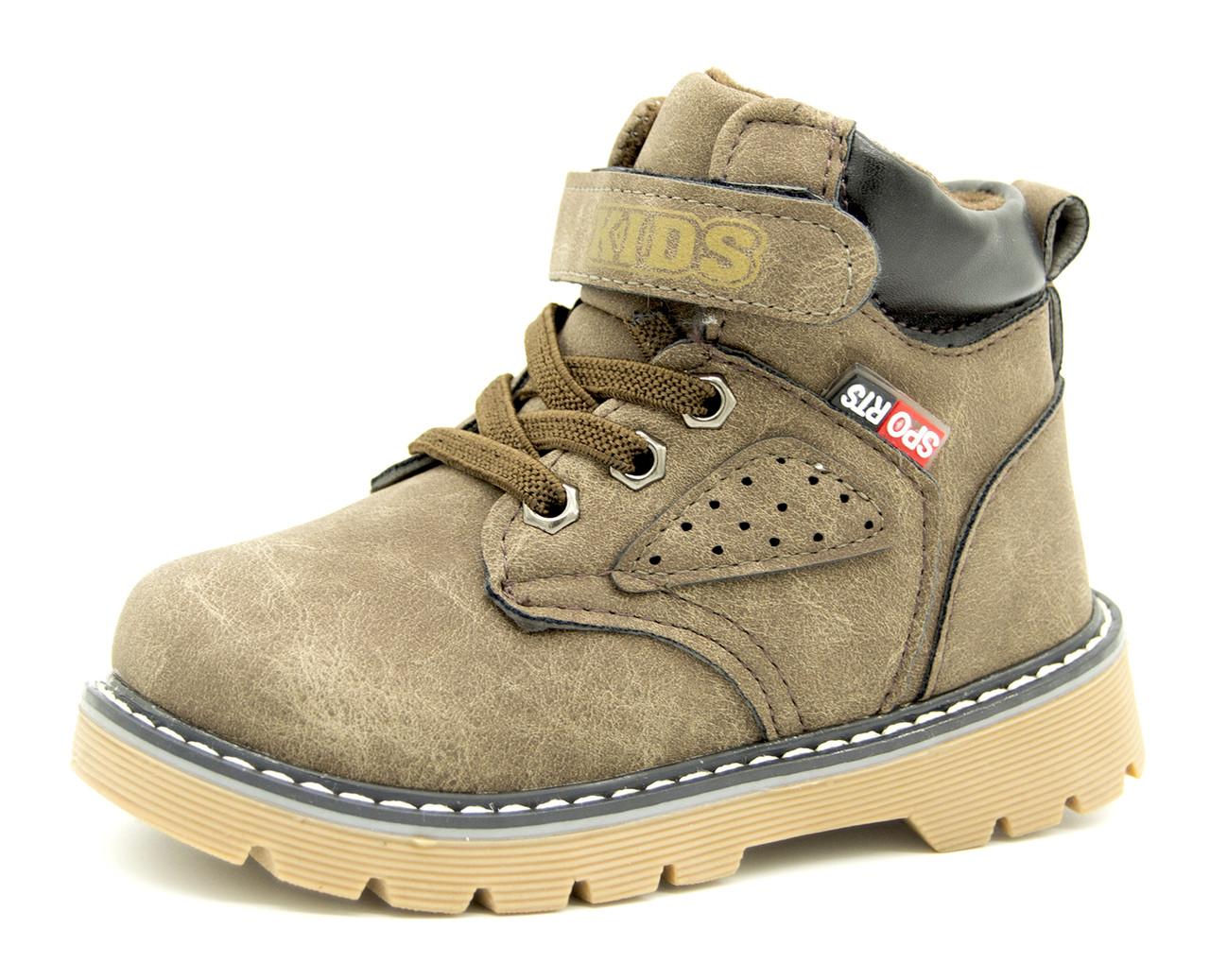 Ботинки для мальчика Коричневые Размеры: 29